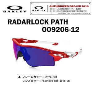 オークリー サングラス RADARLOCK PATH レーダーロック パス OO9206-12 【さらにポイント10倍!】