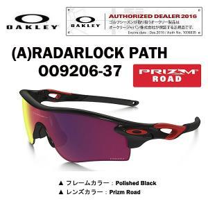 オークリー サングラス RADARLOCK レーダーロック パス PRIZM プリズム ロード OO9206-37 【さらにポイント10倍!】