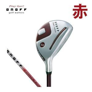 【2017年モデル】ONOFF オノフ メンズ 赤 ユーティリティ FAIR WAY WINGS AKA  (SMOOTH KICK MP-516U カーボン)|golf-season