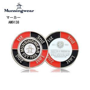 【2016年モデル】マンシングウェア Munsingwear スターター コイン マーカー AM9138|golf-season