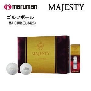 【2016年継続モデル 少しでもお値打ちに!】 マルマン MARUMAN マジェスティ MAJESTY ゴルフボール 1ダーズ(12球入り) MJ-01UR (BL3426)|golf-season
