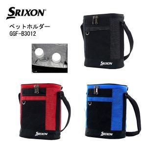 【2016年モデル】ダンロップ スリクソン メンズ ペットボトルホルダー 500ml×2本用 GGF-B3012|golf-season