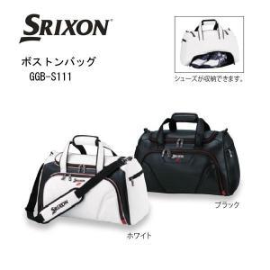 【2017年継続モデル お値打ちにどうぞ!】 ダンロップ SRIXON  スリクソン メンズ ボストンバッグ (スポーツバッグ) GGB-S111|golf-season