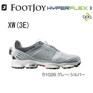 【2017年モデル 】 フットジョイ HYPER FLEX II boa ハイパーフレックス 2 ボア 【XW/3E/幅広】ゴルフシューズ グレー/シルバー【51026】