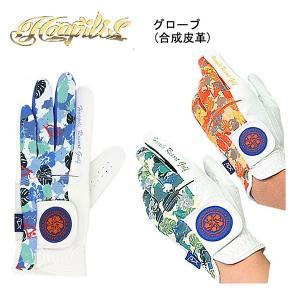 ホアピリ ハワイアン リゾート ゴルフ Hoapili Hawaiian Resort Golf レザー グローブ 左手用 合成皮革|golf-season