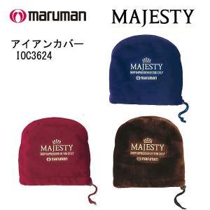 マルマン MARUMAN マジェスティ MAJESTY アイアンカバー IOC3624|golf-season