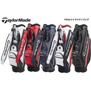 【2017年モデル 在庫限り!】テーラーメイド TaylorMade TM18 E-5 キャディバッグ KL982【日本代理店モデル】|golf-season