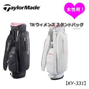 【2019年モデル】テーラーメイド TaylorMade ウィメンズ スタンドバッグ 【KY331】...
