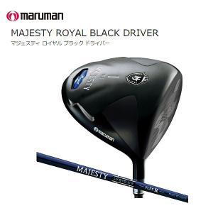 【2016年継続モデル 日本正規品】 Majestey マルマン マジェスティ ロイヤル ブラック ドライバー (LV510カーボンシャフト)|golf-season
