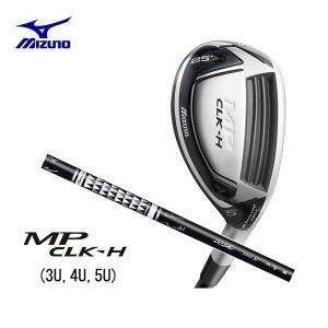 【2015年モデル】 ミズノ MP CLK-H ユーティリティー Orochi  カーボンシャフト (3U 4U 5U) |golf-season