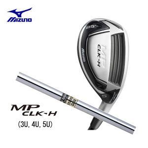 【特注品】 2015年モデル ミズノ MP CLK-H ユーティリティー ダイナミックゴールド スチールシャフト (3U 4U 5U) |golf-season
