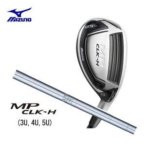 【2015年モデル】 ミズノ MP CLK-H ユーティリティー N.S.PRO950GH 専用設計 軽量スチールシャフト (3U 4U 5U) |golf-season