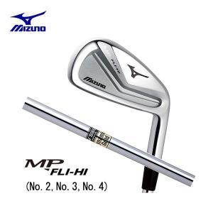 【2015年モデル】  ミズノ MP FLI-HI ユーティリティーアイアン ダイナミックゴールド スチールシャフト (No.2,No.3,No.4) |golf-season