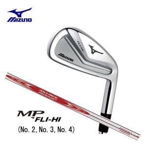 【2015年モデル】  ミズノ MP FLI-HI ユーティリティーアイアン MODUS3 SYSTEM3 TOUR125 スチールシャフト (No.2,No.3,No.4) |golf-season