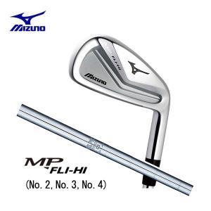 【特注品】2015年モデル  ミズノ MP FLI-HI ユーティリティーアイアン NS PRO 950GH 軽量スチールシャフト (No.2,No.3,No.4) |golf-season
