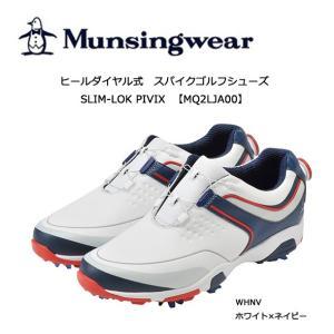 【2018年 NEWモデル!】マンシングウェア Munsingwear メンズ ゴルフスパイクシューズ ヒールダイヤル式 SLIM-LOK PIVIX(防水 軽量)MQ2LJA00|golf-season