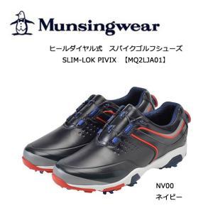 【2018年 NEWモデル!】マンシングウェア Munsingwear メンズ ゴルフスパイクシューズ ヒールダイヤル式 SLIM-LOK PIVIX(防水 軽量)MQ2LJA01|golf-season
