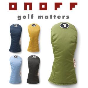 ONOFF オノフ ゴルフ ナイロン ツイルヘッドカバー ドライバー用 【OH0417】【2017年ニューモデル 良い物をお値打ちにどうぞ!】|golf-season