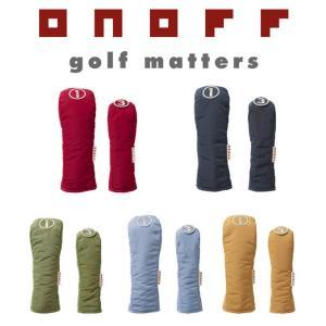【2017年モデル。残りわずか。即納です】ONOFF オノフ ゴルフ ドライバー用 ヘッドカバー マスタード【OH0717】|golf-season