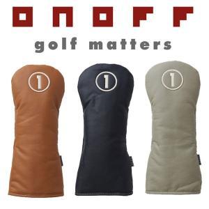 ONOFF オノフ ゴルフ レボレザー ヘッドカバー ドライバー用 【OH1017】【2017年ニューモデル 良い物をお値打ちにどうぞ!】|golf-season