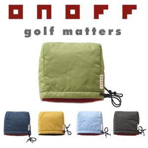 ONOFF オノフ ゴルフ ナイロン ツイル アイアンカバー 【OI0417】【2017年ニューモデル 良い物をお値打ちにどうぞ!】|golf-season