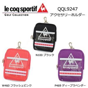 【2017年モデル】ルコックゴルフ le coq GOLF レディース ゴルフ ラウンドポーチ アクセサリーホルダー QQL9247|golf-season