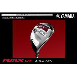 【2016年モデル】ヤマハ YAMAHA リミックス RMX  ユーティリティ UT FUBUKI Ai  55(S/SR/R)シャフト|golf-season
