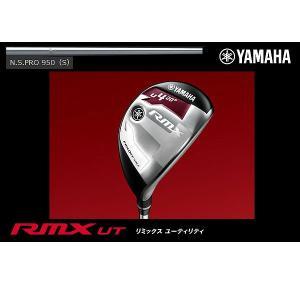 【2016年モデル】ヤマハ YAMAHA リミックス RMX  ユーティリティ UT N.S.PRO 950(S) シャフト|golf-season