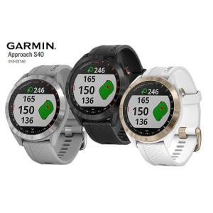 【2019年モデル】【即納です】GARMINガーミン アプローチ S40 Approach GPS ...