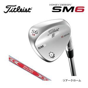 【 2016年モデル】 タイトリスト ボーケイデザイン SM6 ウェッジ  【ツアークローム】 N.S.PRO MODUS3 TOUR 120 スチールシャフト   (日本正規品)|golf-season