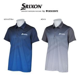 【2017年モデル ラスト ホワイト Mサイズ 即納です。】ダンロップ スリクソン メンズ ゴルフウェア 半袖ポロシャツ SRM1507S|golf-season