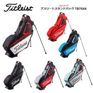 【2017年モデル】Titleist タイトリスト アスリートスタンドバッグ TB7SX6 キャディバッグ golf-season