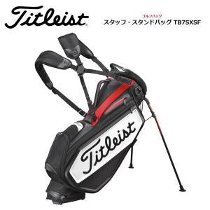 【2017年モデル 今だけ大特価!】Titleist タイトリスト スタッフ・スタンドバッグ TB7SXSF キャディバッグ 日本正規品 golf-season