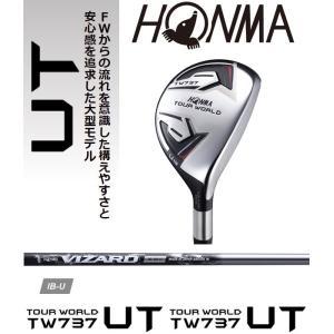 【2016年ニューモデル】 本間ゴルフ ホンマゴルフ TW737 UT ユーティリティ 【VIZARD IB-U】 カーボンシャフト|golf-season