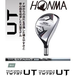 【2016年ニューモデル】 本間ゴルフ ホンマゴルフ TW737 UT ユーティリティ 【VIZARD IN-U】 カーボンシャフト|golf-season