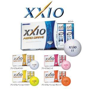 【2018年 限定特売!まもなく完売!即納です。】ダンロップ XXIO AERO DRIVE ゼクシオ エアロドライブ ゴルフボール1ダース (12個入り)