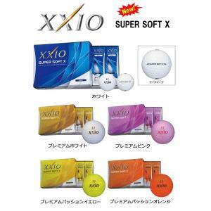 【2017年NEWモデル】 ダンロップ XXIO SUPER SOFT X ゼクシオ スーパーソフト エックス ゴルフボール 1ダース (12個入り)
