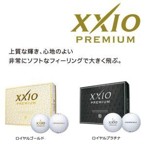 【2018年モデル】ダンロップ ゼクシオ プレミアム ゴルフボール XXIO PREMIUM 1ダース(12球入)