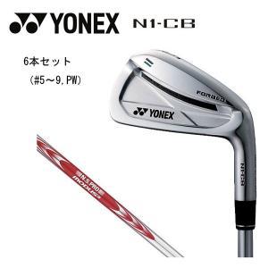 ヨネックス N1-CB フォージド アイアン 6本セット(♯5〜9、PW) N.S.PRO MODUS3 SYSTEM3 TOUR125 スチールシャフト|golf-season