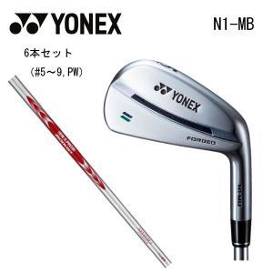 ヨネックス N1-MB フォージド アイアン 6本セット(♯5〜9、PW) N.S.PRO MODUS3 SYSTEM3 TOUR125 スチールシャフト|golf-season