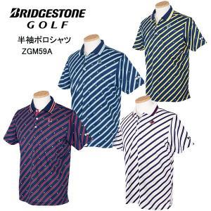 【2016年 限定特売!在庫限り!】 ブリヂストン ゴルフ メンズ 半袖ポロシャツ ZGM59A golf-season