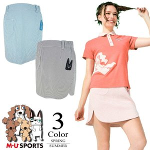 期間限定クーポン配布中 MUスポーツ ゴルフウェア スカート(40/42/44寸:レディース) 春夏...