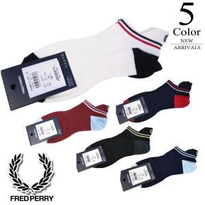 メール便 フレッドペリー FRED PERRY ソックス (FREE(25-27cm):メンズ) 新...