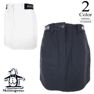 期間限定クーポン配布中 マンシングウェア Munsingwear ゴルフウェア ストレッチスカート ...