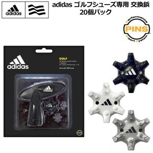 アディダス adidas 純正品交換鋲 20個入 専用レンチ...