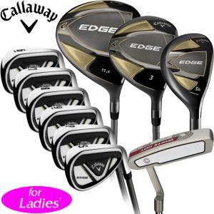 Callaway キャロウェイ 2021 レディース ゴルフセット 10本セット EDGE インポートモデル フレックスLセット 21SS フルセット エッジ クラブセット|golf-thirdwave