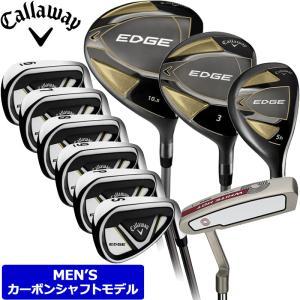 Callaway キャロウェイ 2021 メンズ ゴルフセット 10本セット EDGE カーボンシャフト フルセット エッジ クラブセット 21SS USモデル MAY2 MAY3|golf-thirdwave