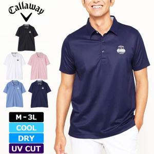 メール便発送 キャロウェイ メンズ 吸汗速乾 COOL UV CUT 半袖 ポロシャツ 241-0134502 日本正規品 20SS Callaway ゴルフウェア メンズウェア|golf-thirdwave
