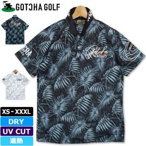 メール便発送 ガッチャゴルフ 2021 メンズ 吸汗速乾 UV CUT 遮熱 半袖 ポロシャツ ボタニカル柄 202GG1221 GOTCHA GOLF 春夏秋 21SS ゴルフウェア トップス MAR2|golf-thirdwave