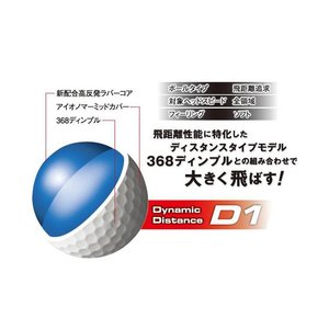 ホンマ HONMA D1 ゴルフボール 201...の詳細画像3